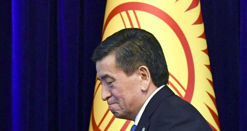 人民力量發威!「我不想成為一個血流成河、屠殺同胞的總統」 中亞國家吉爾吉斯變天