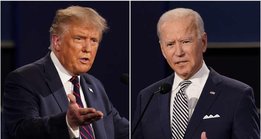 美國總統辯論戰最後一役!主持人選定這6個題目,川普、拜登選前12天接招