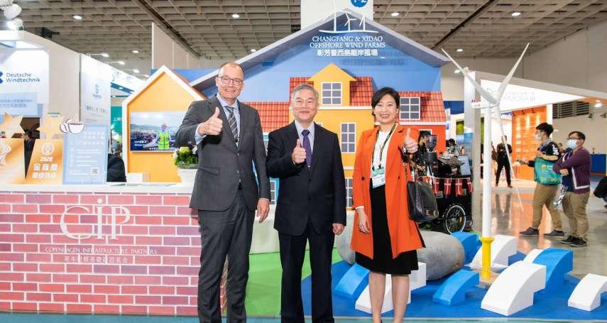 沈榮津:台灣離岸風電有成 2年內還有新風場
