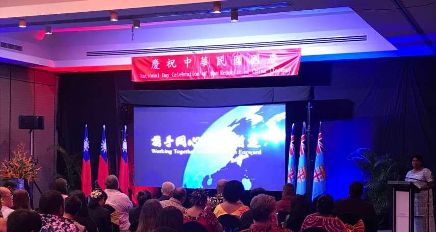 俞劍鴻觀點:兩岸中國的部分外交官不夠客觀、理性