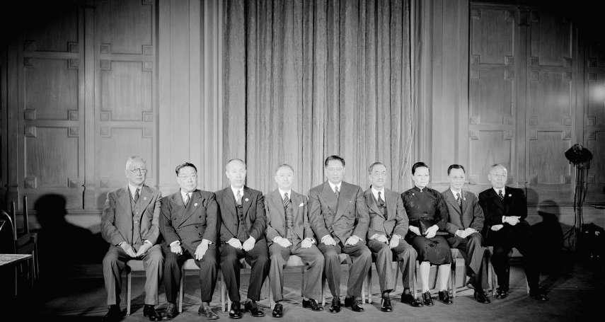 許劍虹觀點:聯合國創立75周年—談中華民國的歷史地位