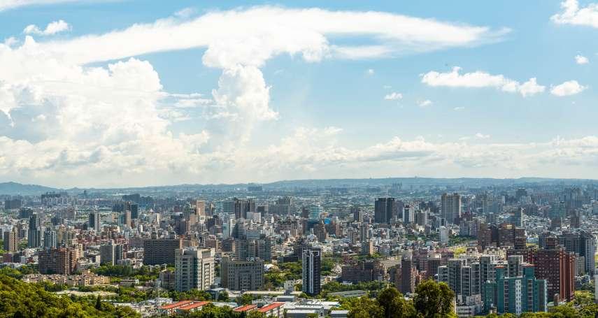 房市虛漲,買到套到?不只10萬人脫北,台南高雄房子變多,人口卻減少