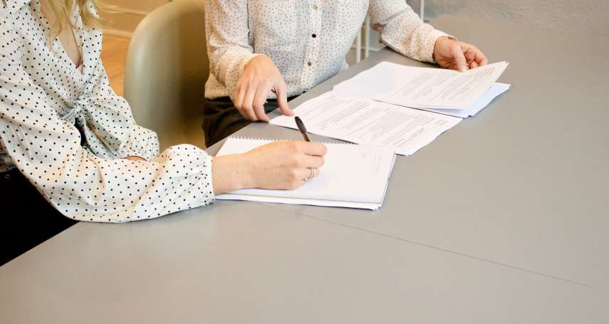 保單不見了,如何知道父母到底幫你買了哪些保險?3步驟簡單查詢