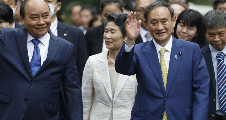 菅義偉首次出訪選中越南、印尼 日本已在南海爭議選邊站?