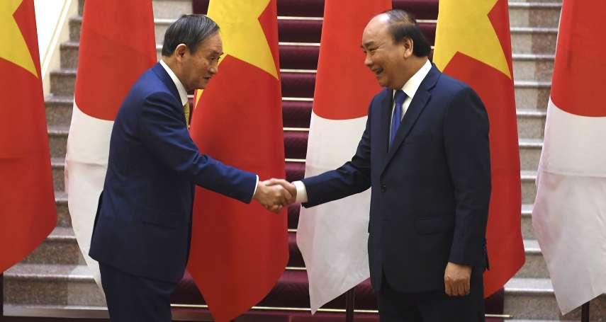 菅義偉首次出訪,第一站:越南!意圖牽制北京,日越高峰會就南海、國防議題達成共識