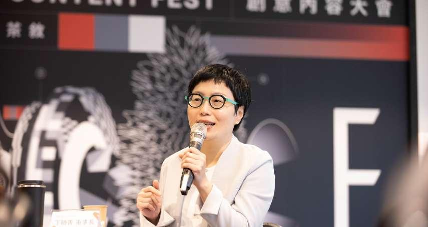 中國市場關門讓台灣文創超前部署 文策院首屆市場展引HBO、Fox參與