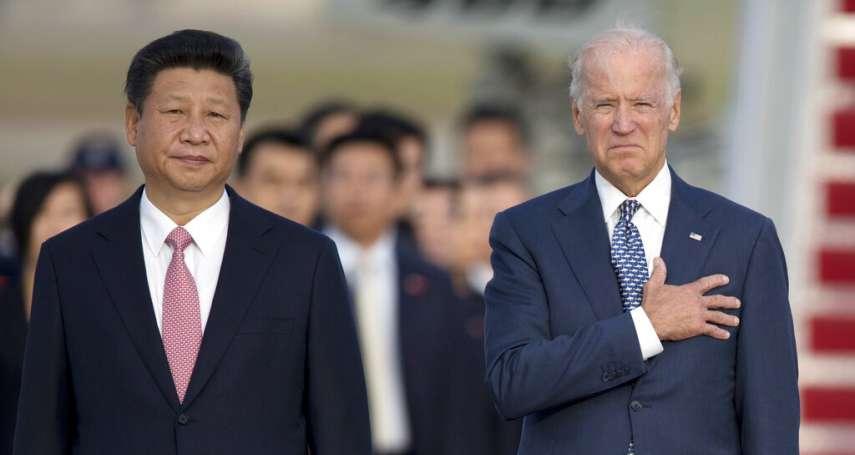 鄧聿文觀點:拜登對華政策的四個關鍵詞
