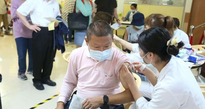 顧爾德專欄:小心秋冬新疫情讓台灣防疫破功