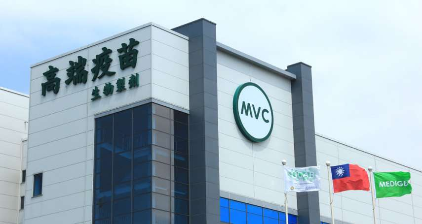觀點投書:浩鼎、基亞、高端…你還相信台灣生技業嗎?