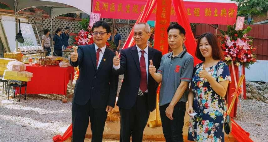 華南銀行支持老屋自主重建更新 整合融資、建經、信託一條龍服務