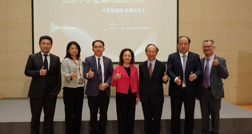 台新銀「中小企業創新論壇」  提疫後全球布局的關鍵行動建議