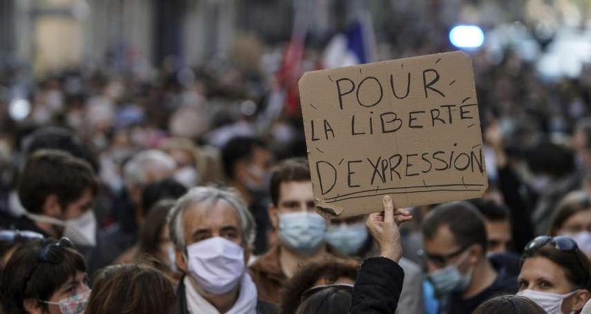 巴黎斬首血案背後的深層衝突:法國宗教認同與言論自由的分歧不斷惡化