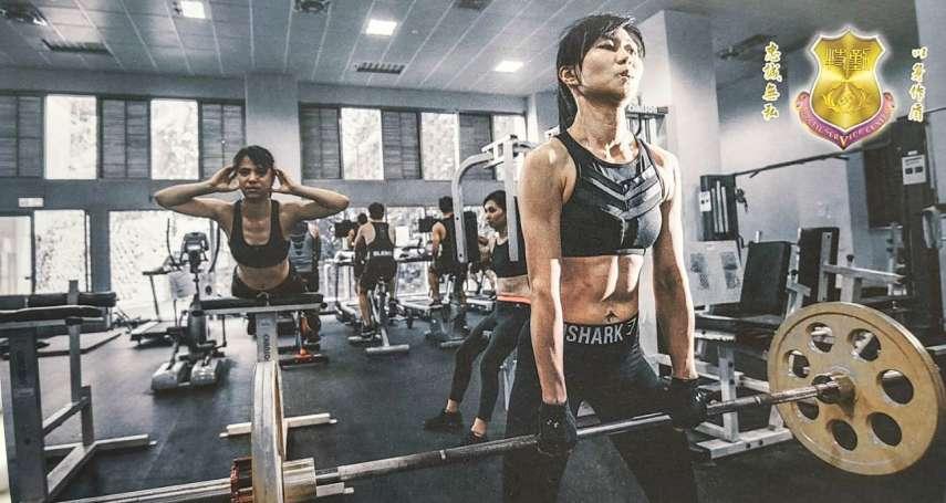 馬英九、賴清德都上國家最機密健身房