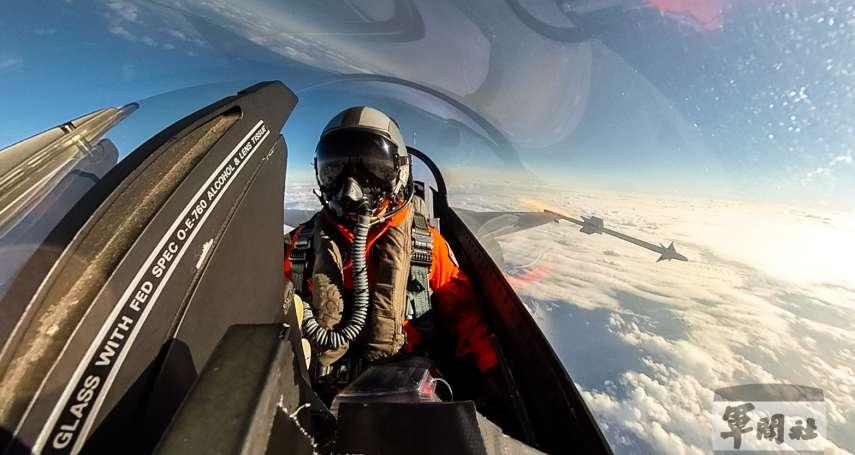 扛共機壓力空軍天龍演習震撼畫面再曝光 !F-16發射響尾蛇飛彈完成空測