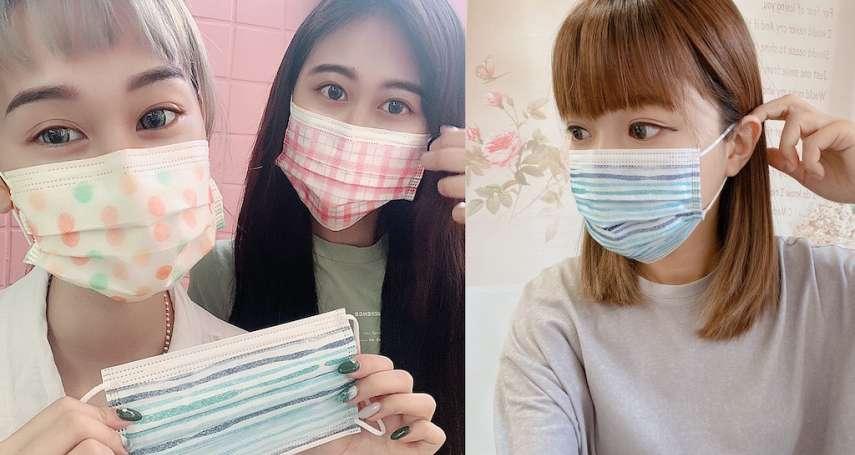 台灣最美印花口罩 推出新款哪裡買的到?