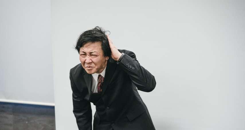 工作老是分心、健忘,其實是生病了?精神科醫:這病症不處理,小心憂鬱、焦慮跟著來