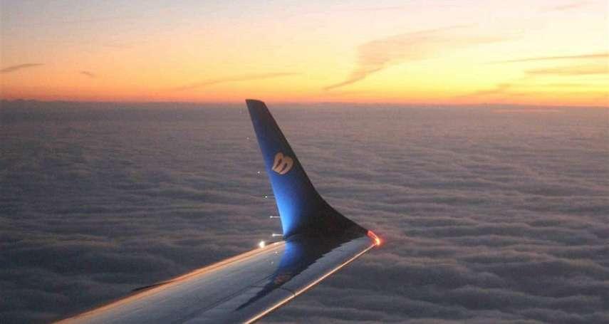 2021跨年去台東?阿妹演唱會VIP席、空中迎接新年第一道曙光,華信航空推跨年專機完美行程