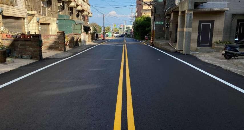 龍井遊園北路燙平更 解決寬頻管道淺埋問題