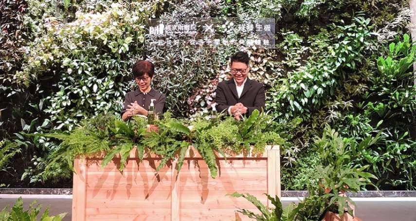 用「洗手」改變世界!綠藤生機受兩廳院邀請打造共融環境
