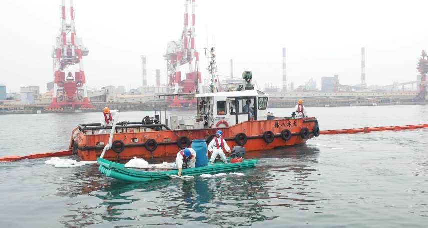 擬真演習防災 高雄市海洋局協中油強加防範
