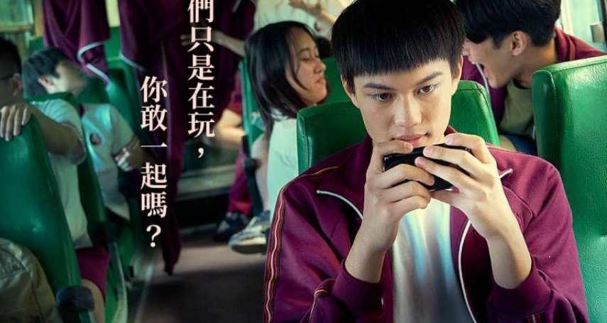 【影評/無聲】台灣電影《無聲》取材自真實事件! 揭台南啟聰學校隱瞞8年的集體性侵案