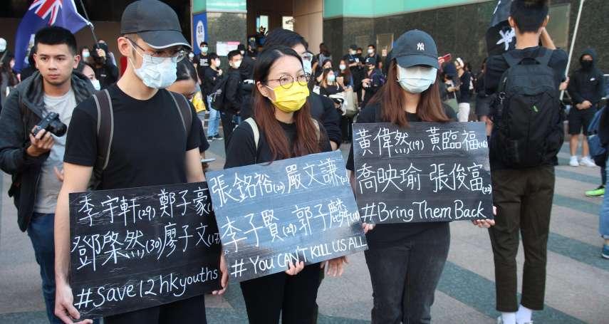香港泛民派逾50人被捕 民團籲政府制定香港人權及民主條款 升級援港政策