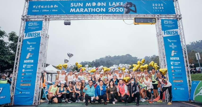 國際認證賽事日月潭環湖馬拉松賽 超過三千人參賽