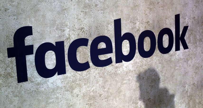 擔心美國大選可能發生暴亂 華爾街日報:臉書準備調降爭議發文的觸及率