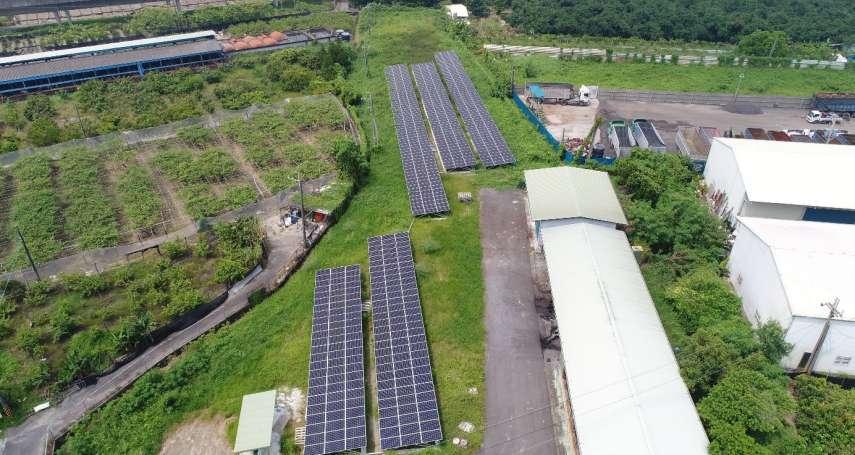 再利用垃圾掩埋場閒置土地 貢獻綠色環保之再生能源