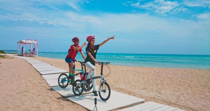 雄獅攜手太平洋自行車!全台設1000台6萬多元REACH小摺,搶攻自行車旅遊商機