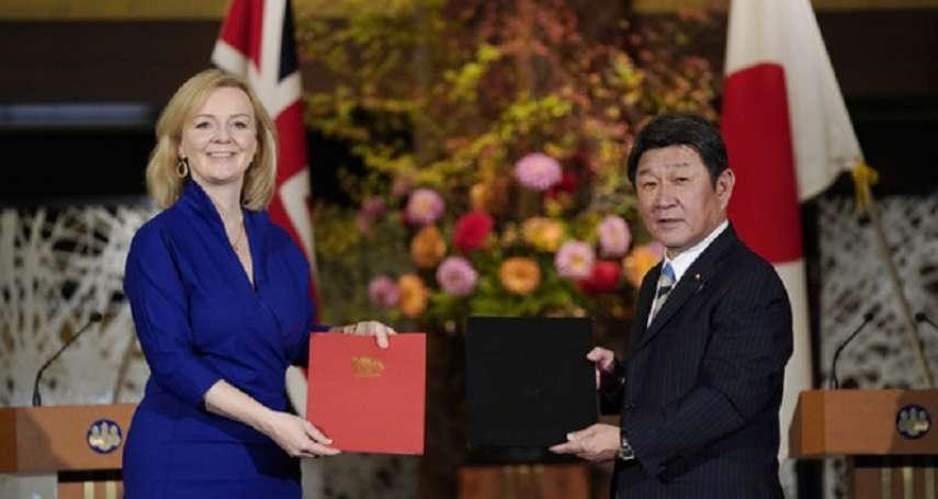 劉大年觀點:日英FTA 加速全球區域經濟整合
