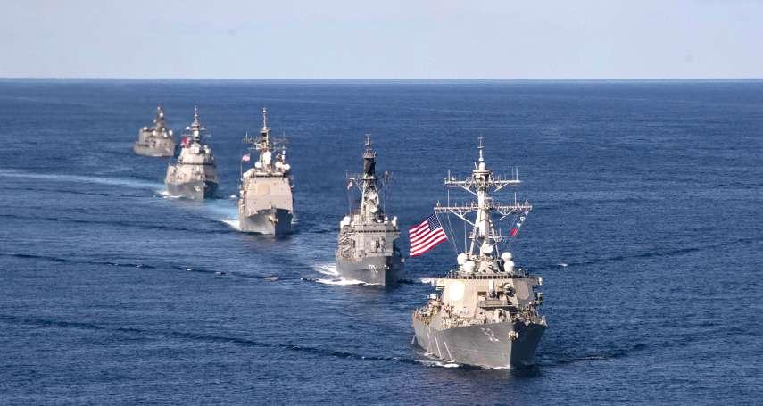 李忠謙專欄:曾親率航母戰鬥群馳援台灣的指揮官,如何看待今日台海危機?兩位美軍退役名將談「如何防止共軍侵台」