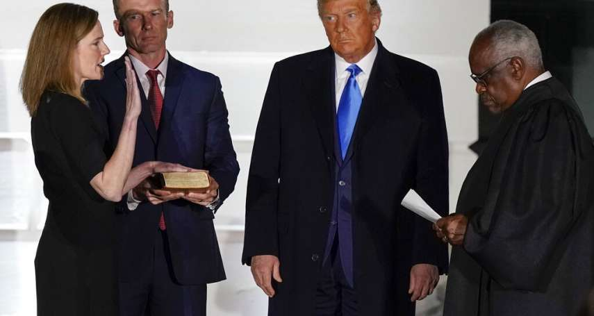 川普選前完成最高法院佈局!美參議院通過大法官人事案,巴雷特宣誓就職