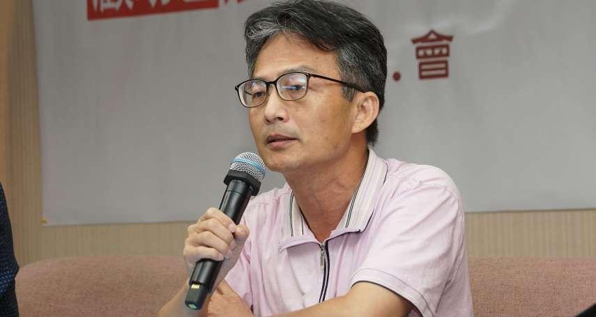 擋萊劑10年 醫師蘇偉碩:台灣從民主盛世退到準戒嚴,反送中危機感促威權化