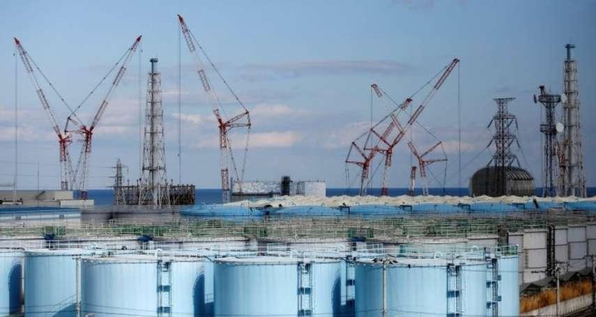 日本計畫將福島核電廠污水排放入海,引發哪些擔憂?