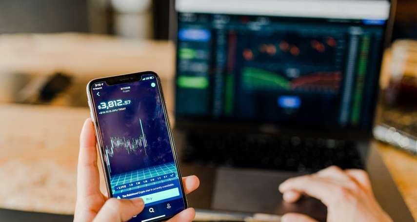美股投資入門》怎麼買、交易時間、券商比較…手把手教你從零開始,新手也能一次學會
