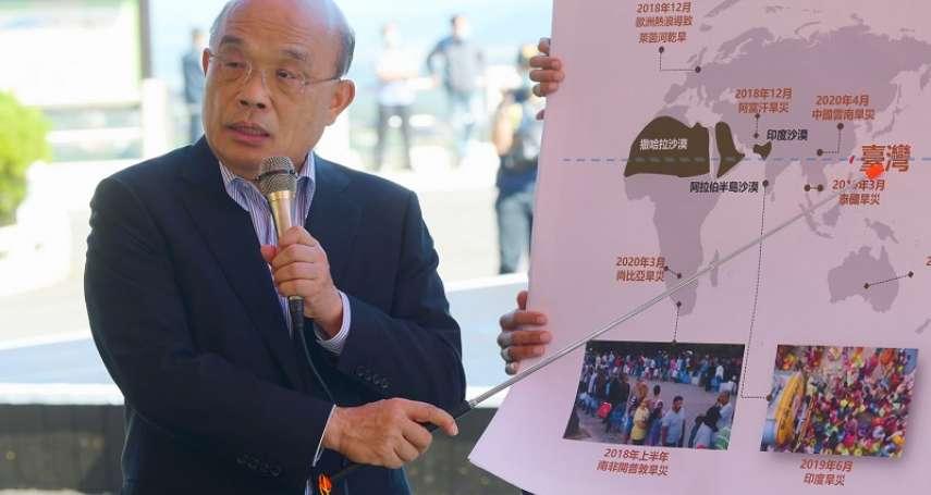 風評:台灣不是撒哈拉,抗旱超前部署在哪?