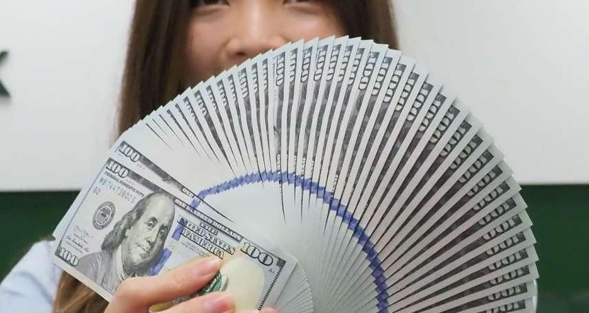 新台幣狂升,美元會繼續貶值之路嗎?