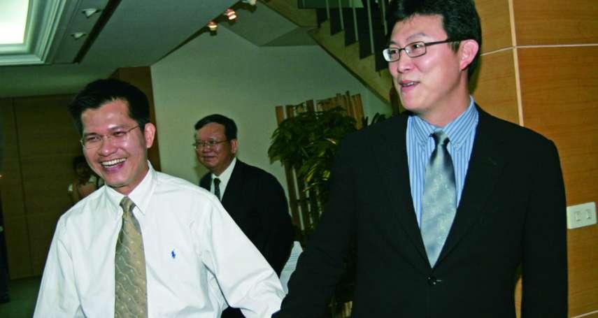 中天換照爭議》15年前姚文智就撤掉7家電視台