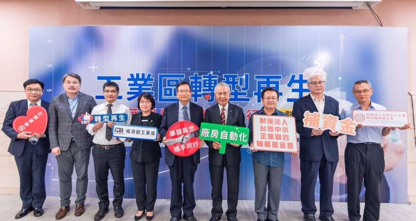 華南銀行以多元融資方案協助回台投資企業籌資
