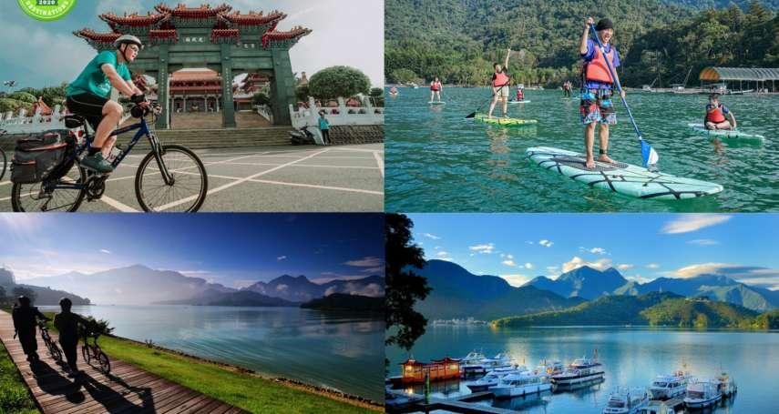 2020全球百大綠色旅遊目的地大賽 日月潭再度獲選登國際