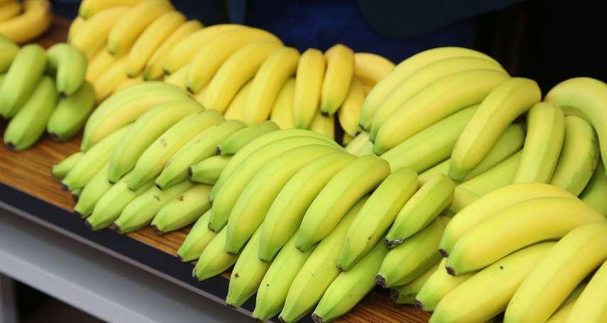 750箱輸日香蕉殺蟲劑超標下架 農委會:只是個案,不影響香蕉銷日