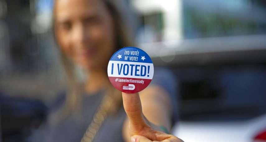 2020美國大選》創歷史紀錄:提前投票選民破1億!總投票人數預計達新高