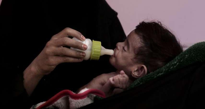 「這個國家可能失去整個世代的孩子!」聯合國兒童基金會:葉門飢荒嚴重,世界各國要伸出援手