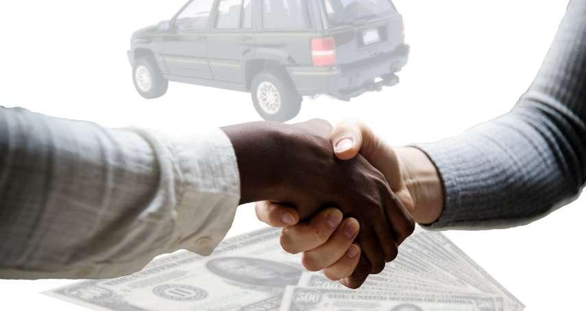 「這個人會買車嗎?」汽車業務員如何抓住客戶、不錯過成交機會?《決斷2秒間》書摘(3)