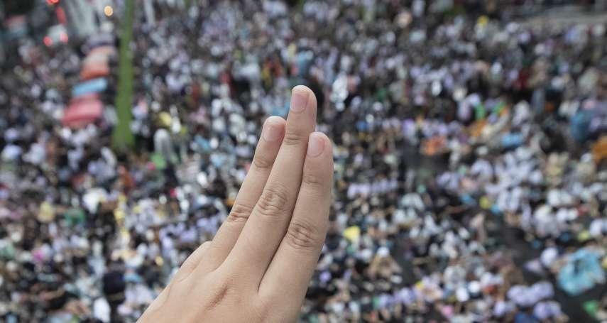 她挑戰王室、力主修憲……泰國學運領袖帕莎拉瓦莉接受專訪:獲得真正的民主需時2年