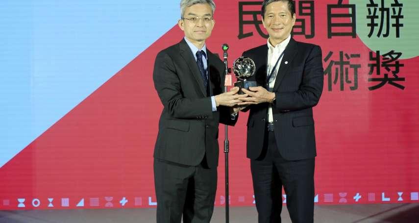 文化部頒「公共藝術獎」  肯定中國信託分享藝術美好