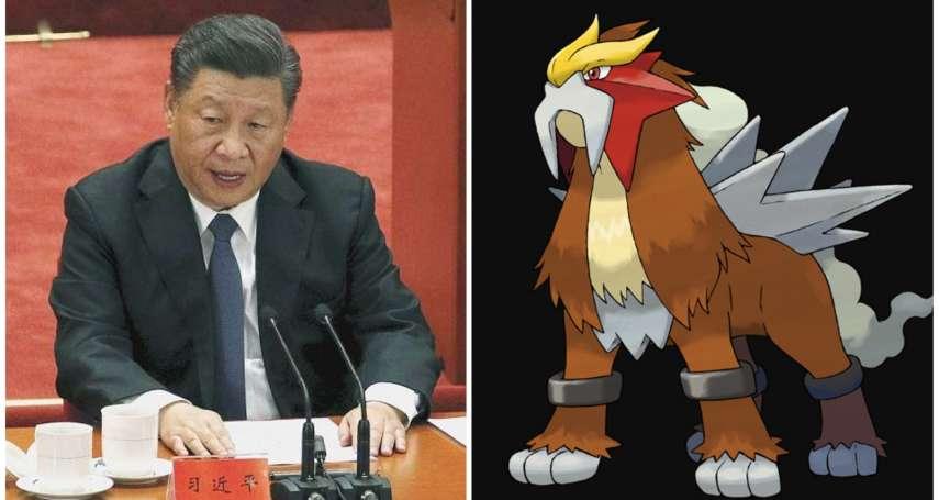 寶可夢慘遭中國「和諧」!黃之鋒譏:習帝面前「炎帝」只能是「炎弟」
