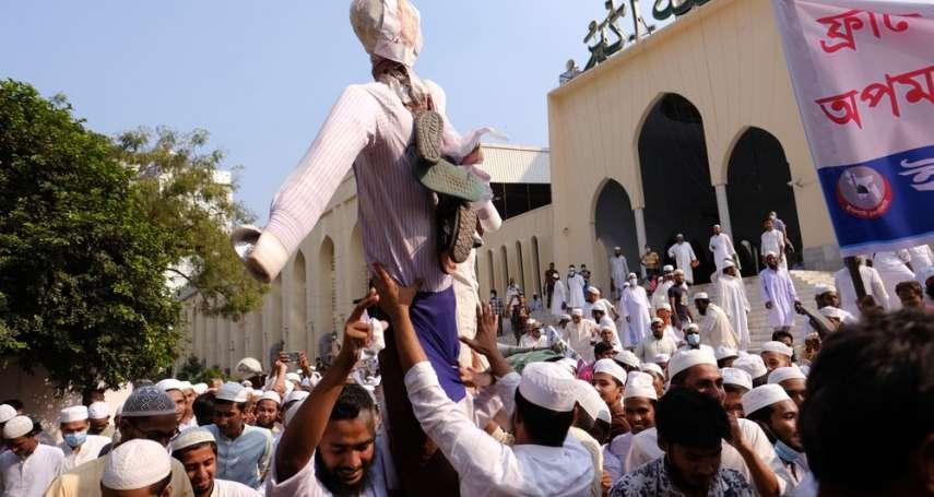 馬克宏總統惹眾怒!穆斯林國家集體抵制法國貨 武裝組織也大加撻伐