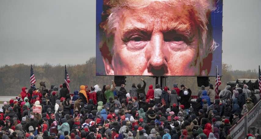 解析》川普四年前入主白宮狠狠打臉民調 今年美國總統大選民調到底準不準?